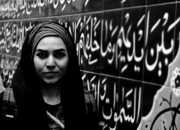 Young Iranian Director to Judge US Event