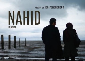 'Nahid' to Represent Iran at Cannes 2015