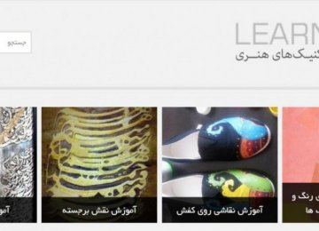 Online Art Center Launched