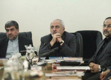 Persian Language Core of Cultural Diplomacy