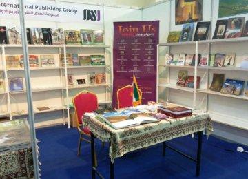 Persian Book Week in Vienna