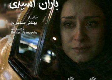 6 Iranian Films in Indian Fest