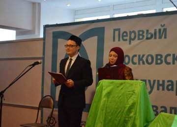 Qur'an Interpretation in Russian