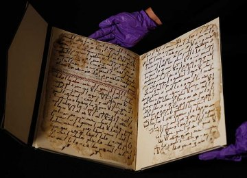 Earliest Qur'an Pages Found in UK University