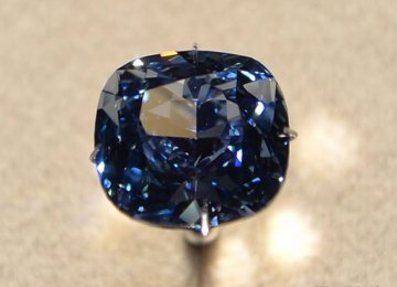 Rare 12-Carat Blue Diamond May Fetch $55m