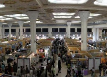 Russia Guest of Honor  at 2016 Tehran Book Fair