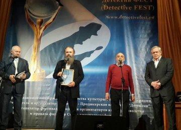 Iran Wins Three Awards at Russian Film Festival