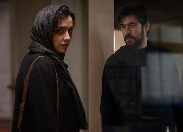 Farhadi's Film Among 2016 Top Choice