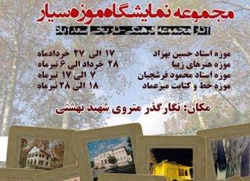 Shahid Beheshti Metro Station Turns Art Museum