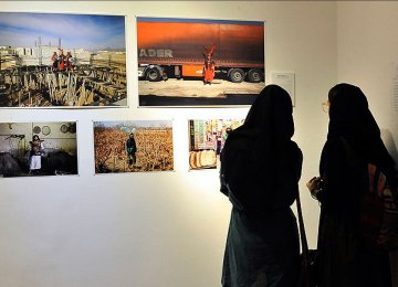 Sheed Awards Promote Social Documentary Photography