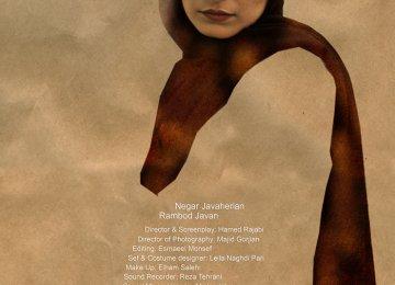 Spanish Festivals to Screen Iranian Films