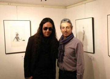 Mixed Media Art at Seyhoun Gallery