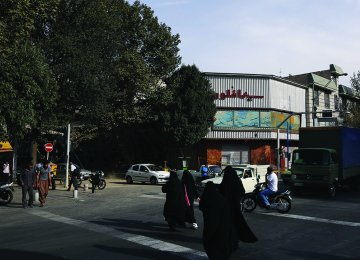 Lalehzar's Flor Cinema to Be Restored