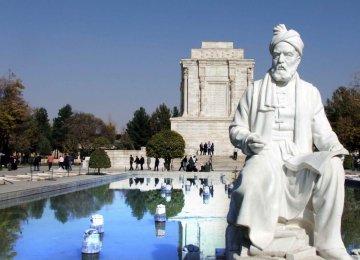 Grand Commemoration  of Ferdowsi  Nationwide