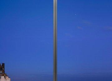 World's Thinnest Building