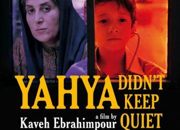 14 Iran Films in 2 Festivals