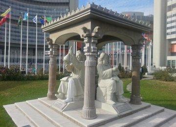 Persian Sculpture Symbolizes Universal Knowledge
