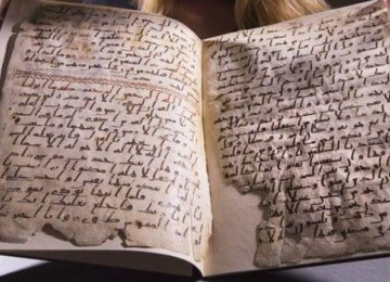 Radiocarbon Dating of Earliest Qur'an Manuscript Reliable