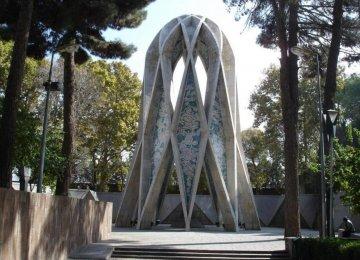 Khayyam Commemoration in Nishabur