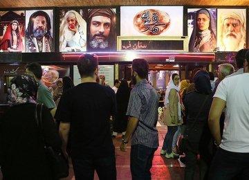 'Muhammad' Set to Break Box Office