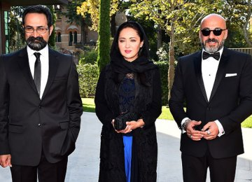 Venice Award for Iran Film