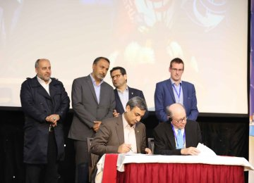Iran Ports Authority Signs MoU With Int'l Hydrographic Organization
