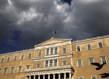 IMF Will Participate for 'Last Time' in Greek Bailout