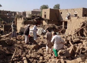 UN Slams Saudi Attacks on Yemeni Civilians