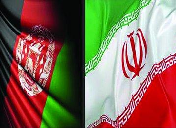 Delegation Visits Afghanistan on Border Incident