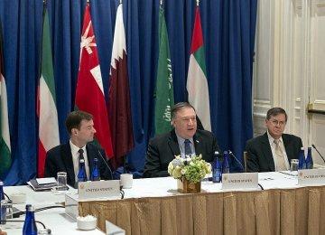 US Fails to Establish Anti-Iran Arab Alliance