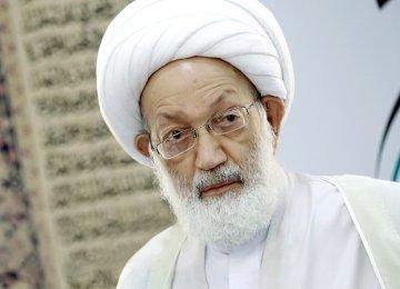 Jail Sentence for Bahraini Cleric Unhelpful