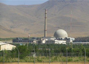 Tehran, Beijing Sign Arak Reactor Deal