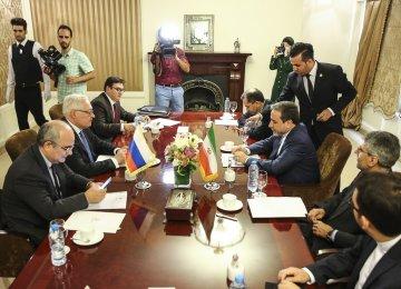JCPOA Panel to Meet on July 21