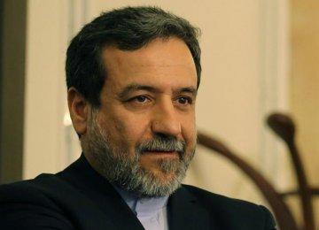 JCPOA Prevents Trump From Pressuring Tehran