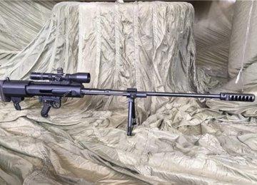 Army Unveils Defense Hardware