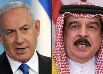 Bahrain's Normalization of Ties With Israel Denounced