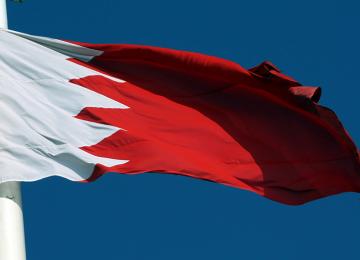 Bahrain Claims Arresting Iran-Linked Militants