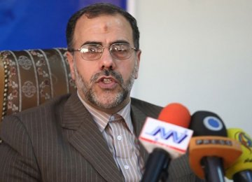 Hosseinali Amiri