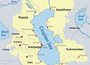 Ministerial Meeting on  Caspian Legal Regime