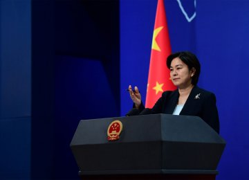 China to Uphold UN Resolution 2231, Rejects US Stance