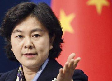 China Urges World Powers to Uphold JCPOA