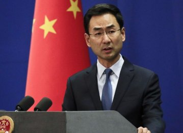 China Calls on US to Resolve JCPOA Standoff