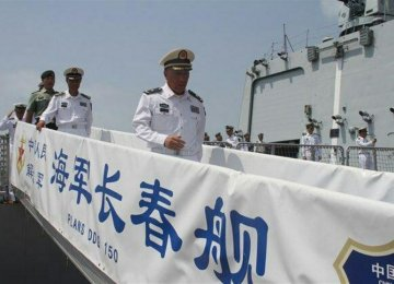 Chinese Warships Dock for Joint Drills