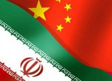 Iranian, Chinese Diplomats Discuss Syria