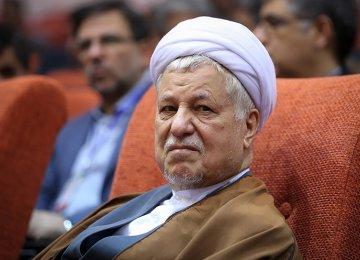 Late Ayatollah Rafsanjani Honored