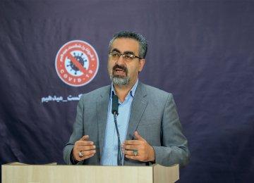 Iran's Coronavirus Tally: 76,389 Infections, 4,777 Deaths