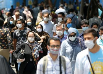 Tehran on Red Alert as Daily Virus Deaths Hit Record High