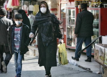 Iran Covid-19 Mortality Decline 'a Valuable Accomplishment'