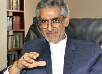 Tehran Seeks Enhanced Caribbean Relations