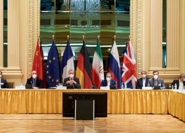 Washington Not Pessimistic on Efforts to Revive Iran Deal
